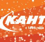 kant-logo-main